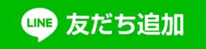 運送契約書作成@新宿